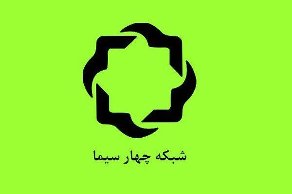 مروری بر جشنواره بین المللی فیلم کوتاه تهران در سینماگرام