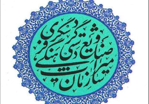 دفتر فرهنگی سایت باستانی چگاسفلی راه اندازی می گردد