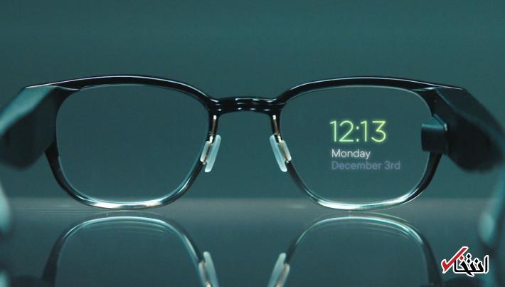 عینک هوشمند فوکال به روزرسانی شد ، از جستجوی موسیقی تا آنالیز ایمیل