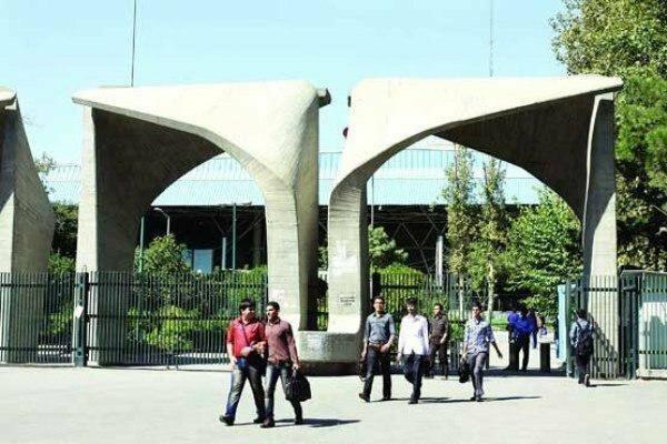 جهاد دانشگاهی و مسئله دانشگاه در ایران