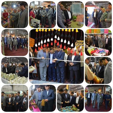افتتاح یازدهمین نمایشگاه سراسری صنایع دستی و دومین نمایشگاه تخصصی زیلو، حصیر و زیراندازهای سنتی یزد