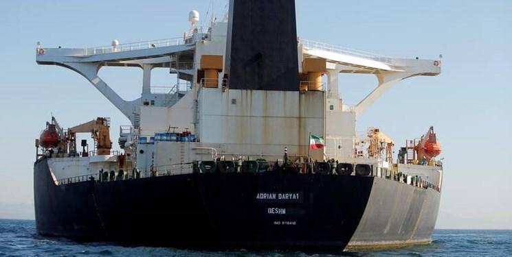جبل طارق: ایران تعهدات خود درباره کشتی آدریان دریا را نقض نکرده است