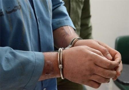 نامزد متهم مخفیگاهش را لو داد
