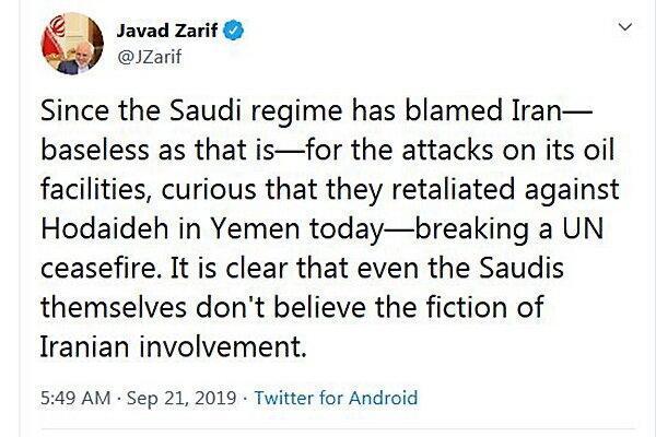 ظریف: خود سعودی ها هم اتهامات علیه ایران را باور ندارند