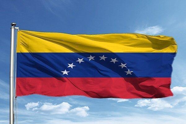 ونزوئلا به تحریم بانک مرکزی ایران واکنش نشان داد