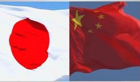اعتراض چین به انتشار سند دفاعی ژاپن