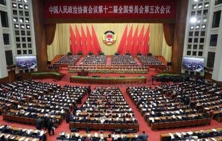 بزرگترین اجتماع سیاسی چین شروع بکار کرد