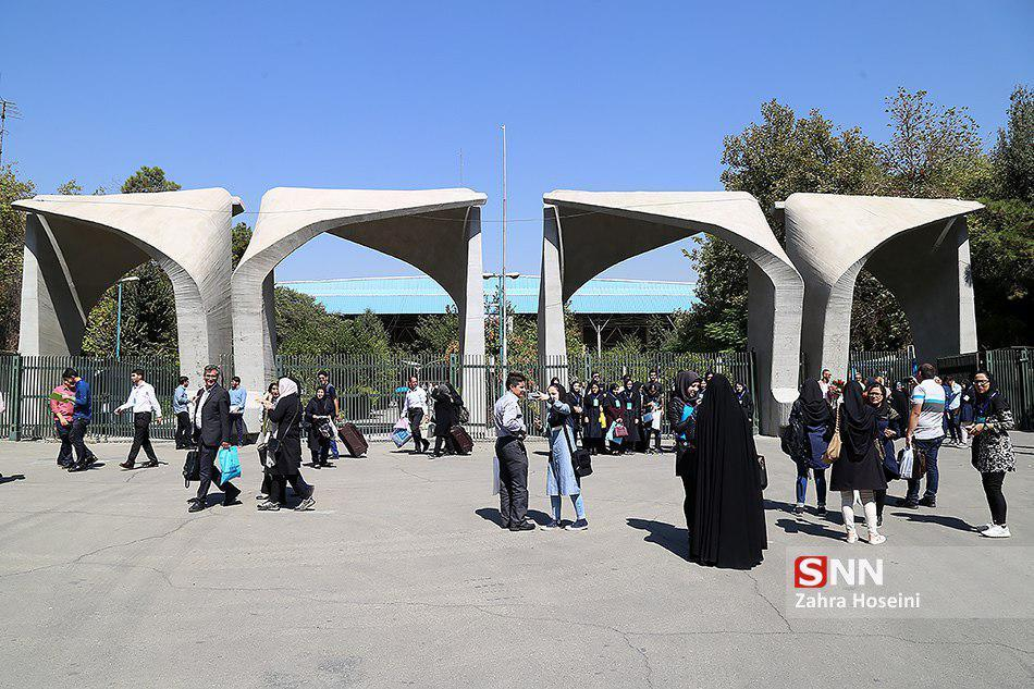 دانشگاه تهران وضعیت فرهنگی و اجتماعی دانشجویان ورودی جدید را ارزیابی می کند