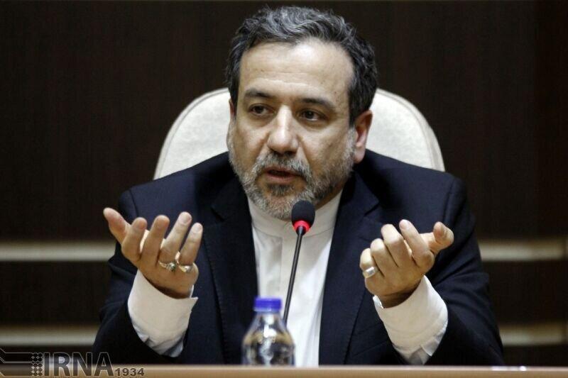 عراقچی:اروپا باید فروش نفت ایران را تضمین کند، انتخابات آمریکا تأثیری در برنامه های ایران ندارد