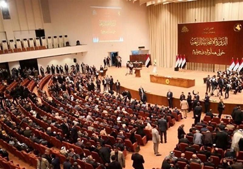 عراق، انتها جلسه مجلس؛ بیانیه دفتر حلبوسی