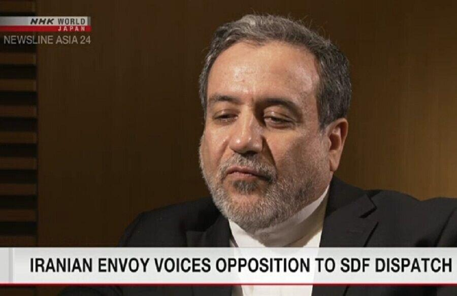 واکنش عراقچی به تصمیم ژاپن برای حضور در خاورمیانه