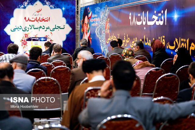 ثبت نام 9806 نفر برای انتخابات مجلس