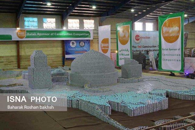رکورد گینس در ساخت ابر سازه کنسروی دنیا در یزد شکسته شد
