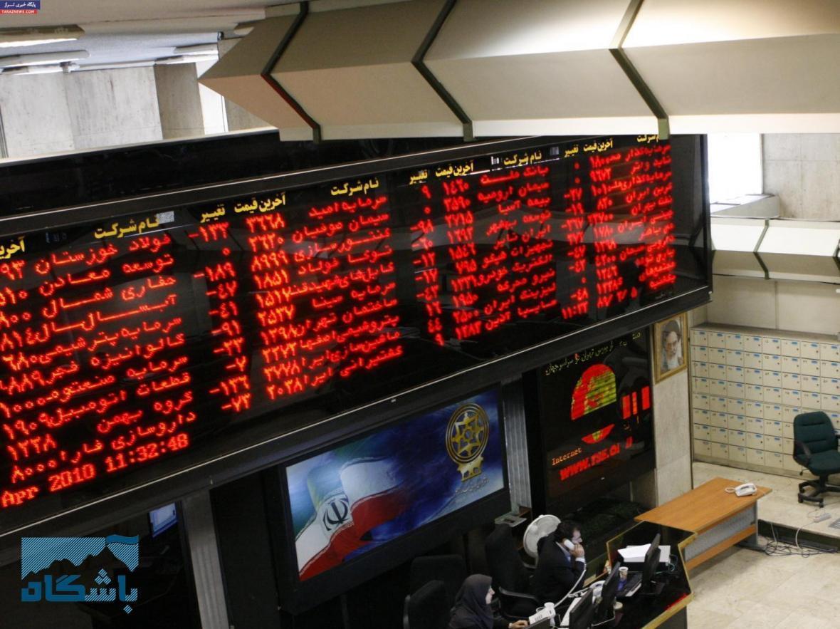 عرضه 43 میلیون سهام عمده غیرمدیریتی یک شرکت فرابورسی