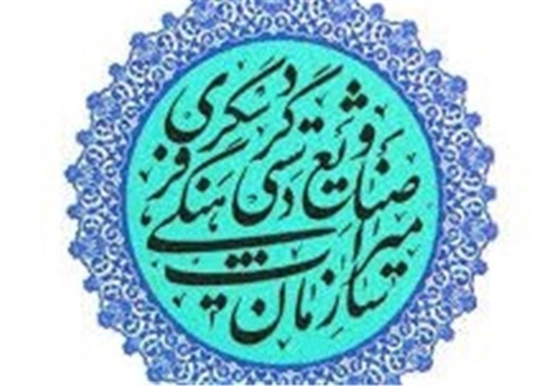 400 هزار نسخه کتابچه راهنمای مسافران نوروزی در زنجان توزیع می گردد