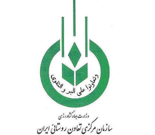 اداره تعاون روستایی شهرستان طارم افتتاح می گردد