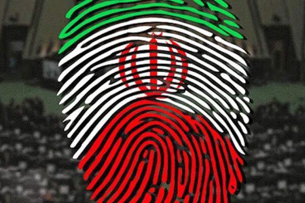 4 کاندیدای پیروز استان یزد تعیین شدند ، یزدی ها چقدر مشارکت داشتند؟