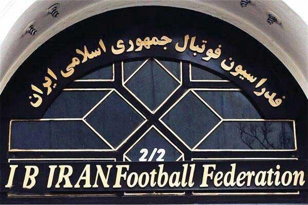 معرفی نفرات تایید شده انتخابات فدراسیون فوتبال به وزارت ورزش