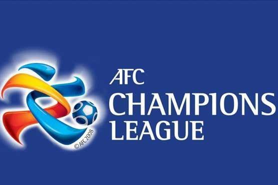زمان دقیق برگزاری مراحل حذفی لیگ قهرمانان آسیا اعلام شد