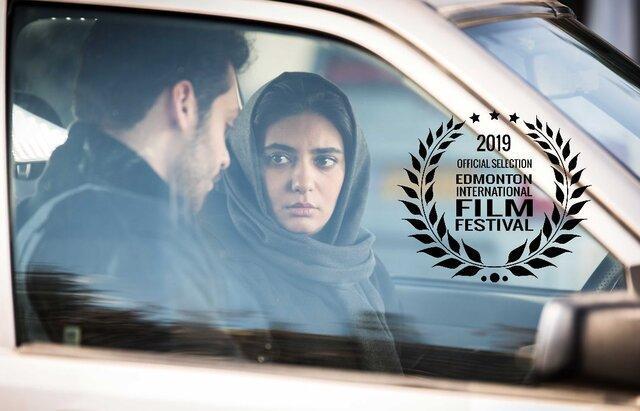 فیلم های کوتاه ایرانی در جشنواره ادمونتون کانادا