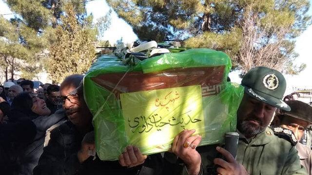 تشییع و خاکسپاری یکی از شهدای حادثه سقوط هواپیمای اکراینی در شیراز
