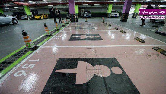 پارکینگ اختصاصی برای خانم ها در شانگهای