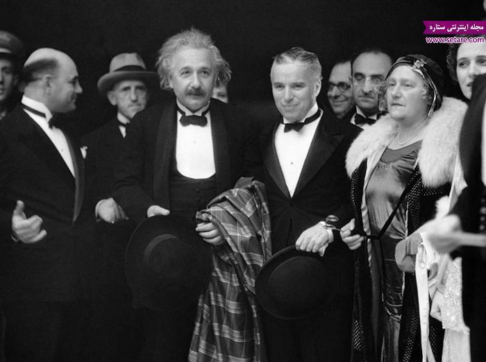 عکس تاریخی چارلی چاپلین در کنار آلبرت اینشتین