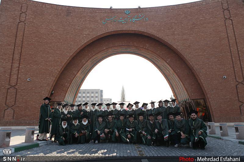 14 عضو هیات علمی دانشگاه تربیت مدرس جزو پژوهشگران پراستناد برتر کشور شدند