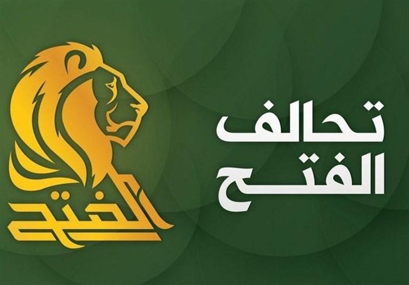 عراق، توصیه ائتلاف الفتح به الکاظمی، هشدار درباره کوشش ها برای اختلاف افکنی میان نیروهای مسلح