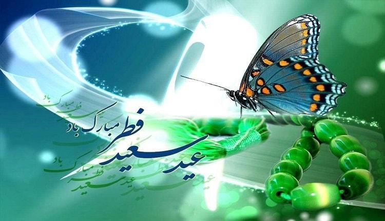 5 متن ادبی برای تبریک عید فطر