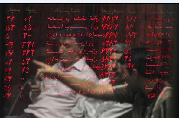 8 راهکار برای دور زدن فرایند نزولی در بازار سهام، چگونه از سرمایه خود در برابر آسیب بازار محافظت کنیم؟
