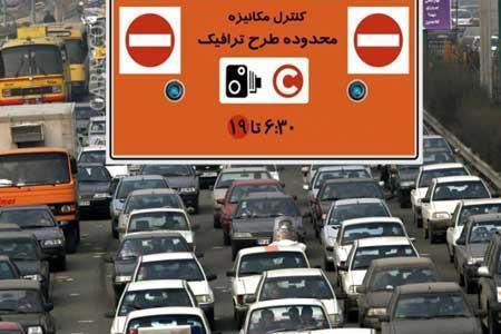 طرح ترافیک تهران لغو نمی گردد