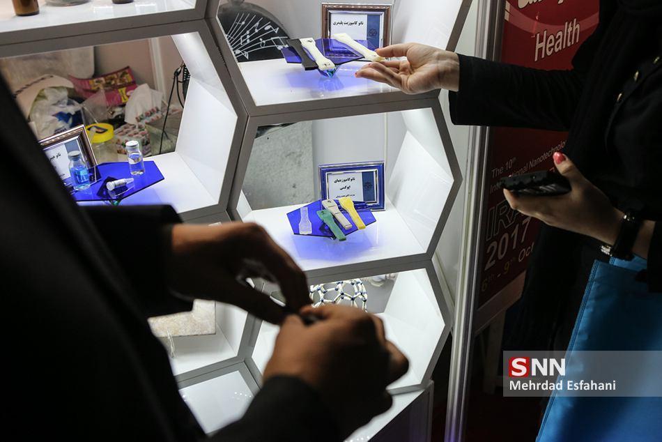 خط فراوری 4 محصول دانش بنیان در قزوین راه اندازی شد