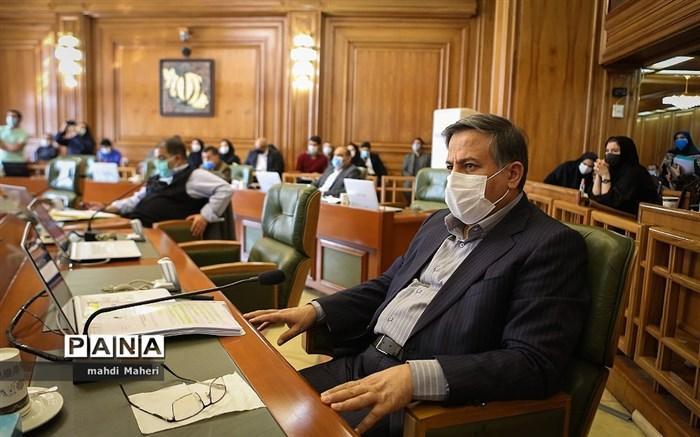 آیا جلسات شورای شهر تهران در هفته آینده برگزار می گردد؟