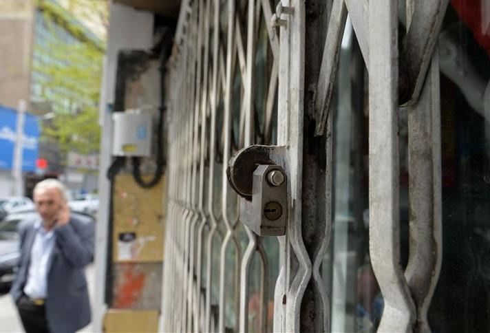 10 مصوبه مالیاتی برای حمایت از صنوف در ایام کرونا ابلاغ شد
