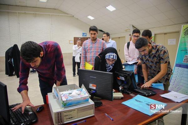 ثبت نام درخواست وام های دانشجویی دانشگاه علامه آغاز شد ، اولویت پرداخت وام با دانشجویان بی بضاعت