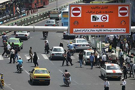 اعلام جزییات و ساعت اجرای طرح ترافیک 1400
