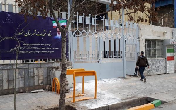 خبرنگاران ثبت نام داوطلبان تصدی 460 کرسی شوراهای شهر خراسان رضوی شروع شد