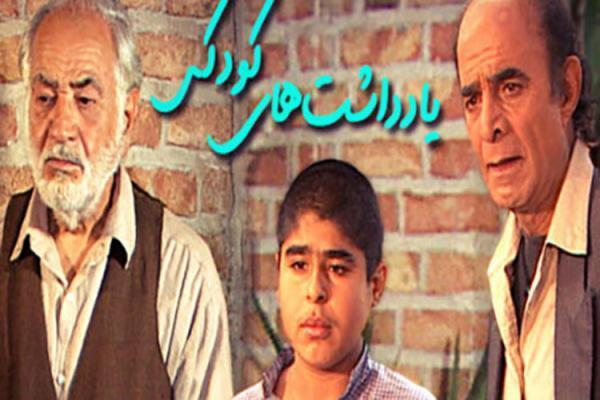 اصغر فرهادی و همسرش با این سریال به تلویزیون می آیند