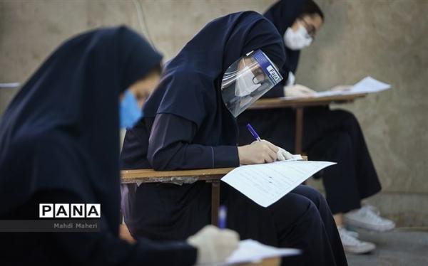 خاتمه برگزاری امتحانات دانش آموزان در کرونا