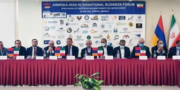 شروع دومین نشست تجاری فناوری ایران و ارمنستان با حضور 50 شرکت دانش بنیان و خلاق