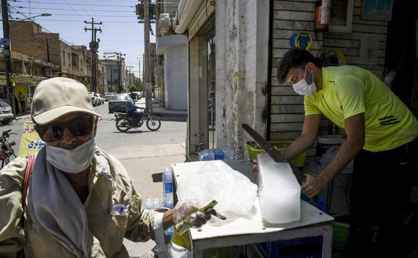 پیش بینی شرایط آب و هوای تهران فردا دوشنبه 28 تیر 1400