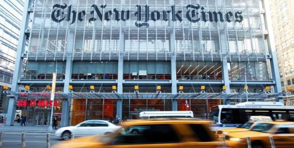 از دسترس خارج شدن برخی رسانه های جریان اصلی در سراسر جهان