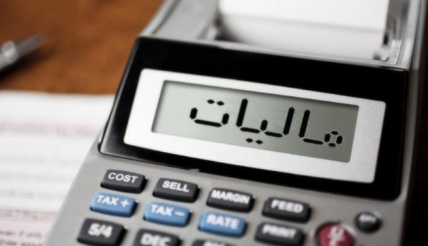 مهلت ارائه اظهارنامه مالیاتی، تمدید می گردد؟